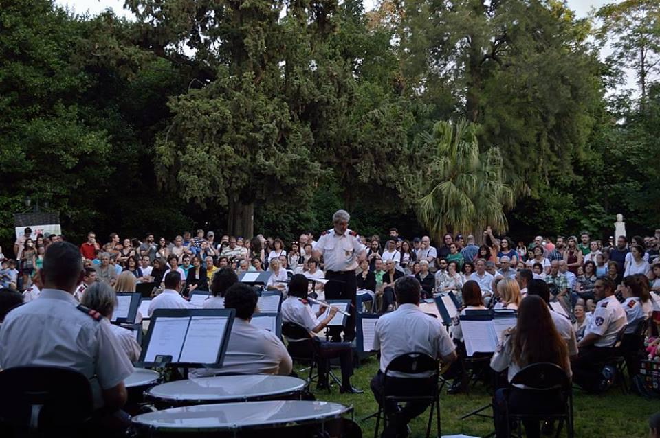 Φιλαρμονική Ορχήστρα ΔΑ