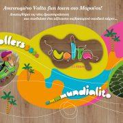 Volta Fun Town