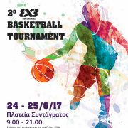 3x3 FIBA Endorsed Tournament