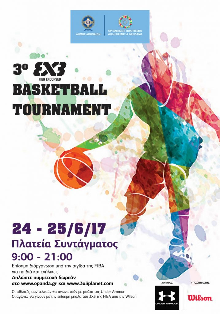 3x3 FIBA Endorsed Tournament