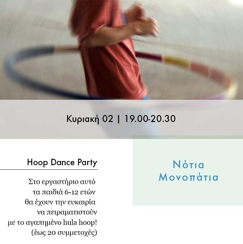 Hoop Dance Party
