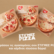 Stigmes-Pizza-Cover