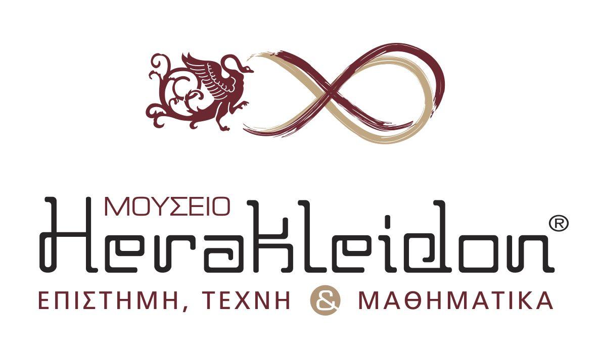 logoHerakleidonGR2015