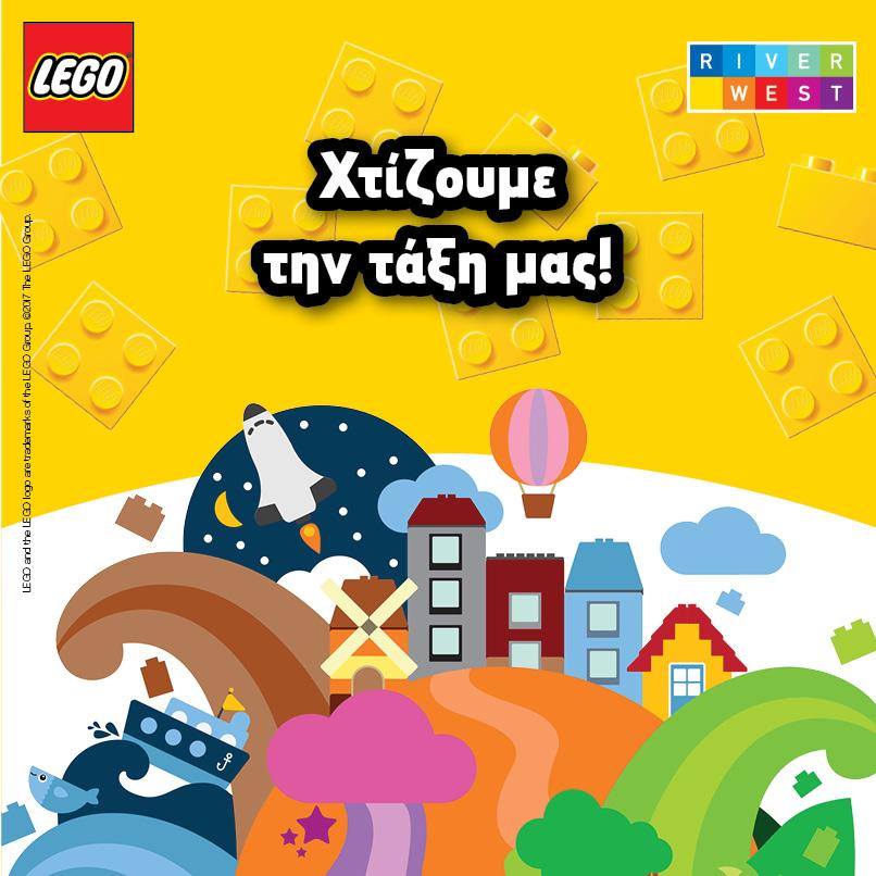 LEGO_RW_Facebook_Square_RW