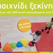 PLAYGYM_FACEBOOK_COVER