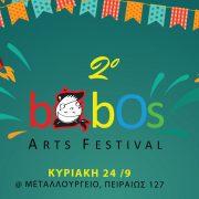 Bobos Arts Festival