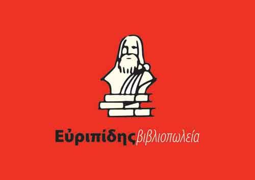 eyripidis-vivliopoleio