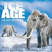 Ice Age. Στην εποχή των Παγετώνων