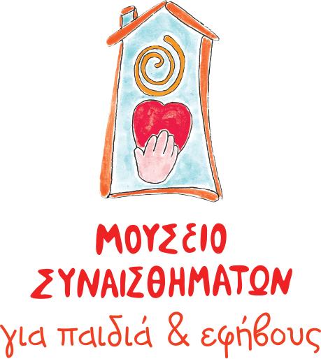 logo_mce2017_gr για παιδιά και εφήβους