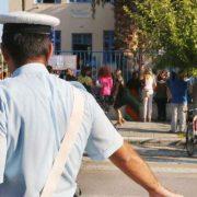 σχολικός αστυνομικός