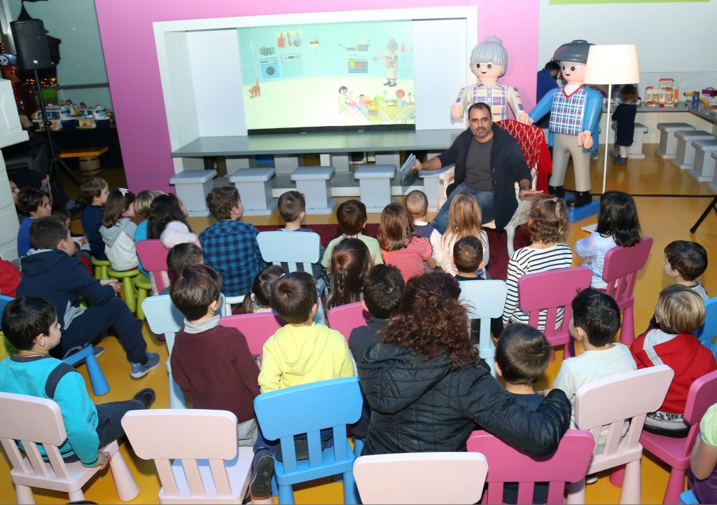 PLAYMOBIL play & give 2017