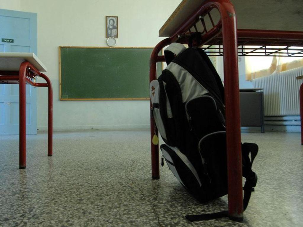 Τσάντα στο σχολείο