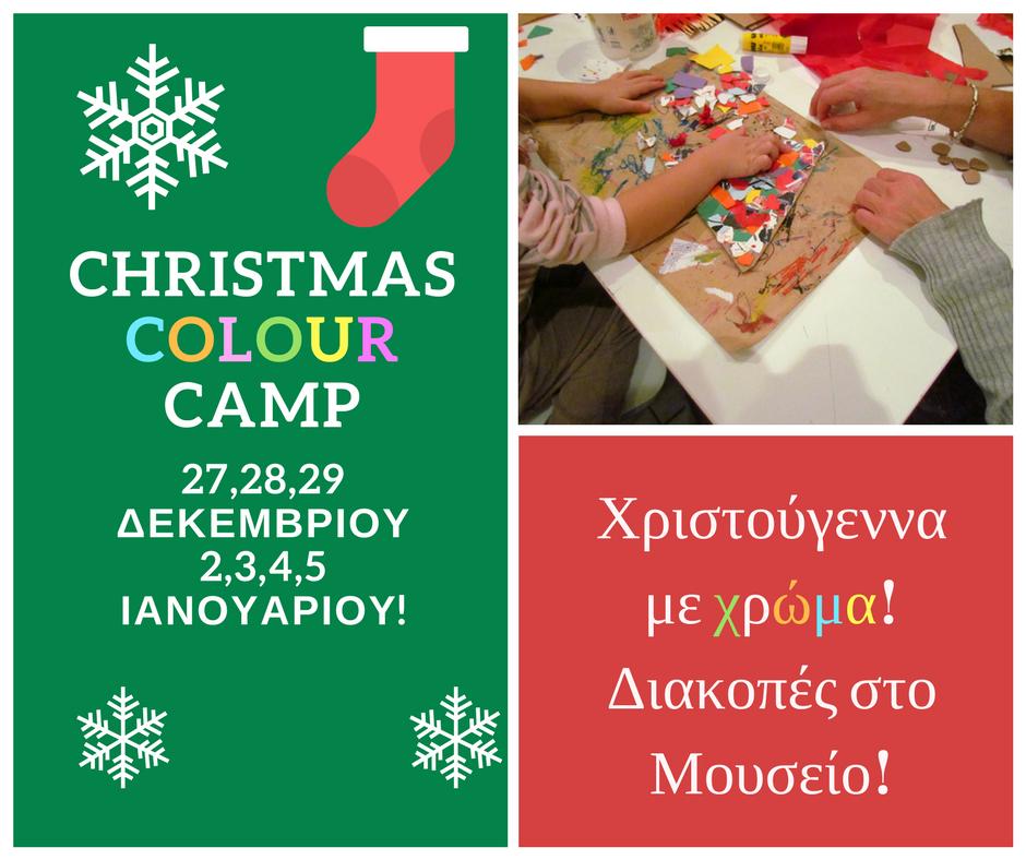 Christmas Colour Camp