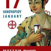 Benaki-Museum-Selfie-Day