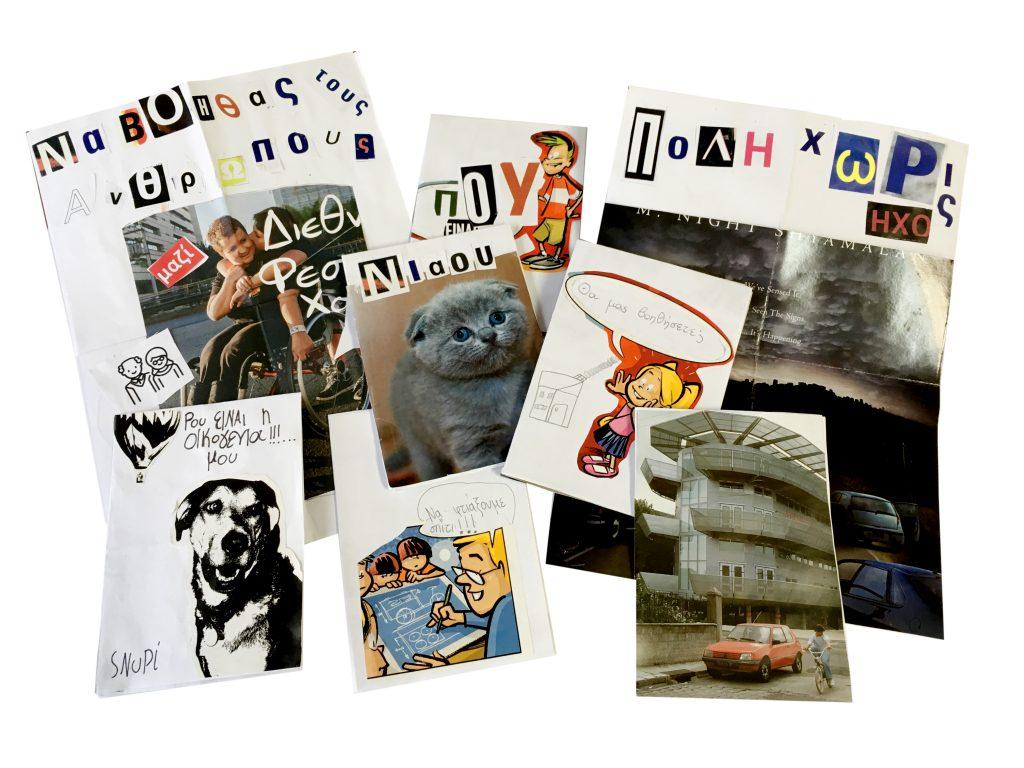 Τα fanzines που έφτιαξαν τα παιδιά στο Επίκεντρο