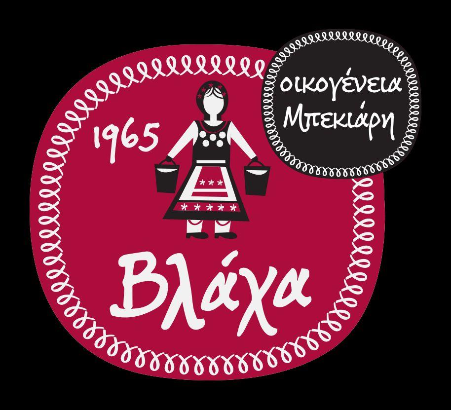 Blaha_Logo_for_white_background - Αντίγραφο