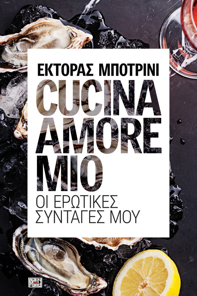 Cucina-amore-mio_highres-683x1024