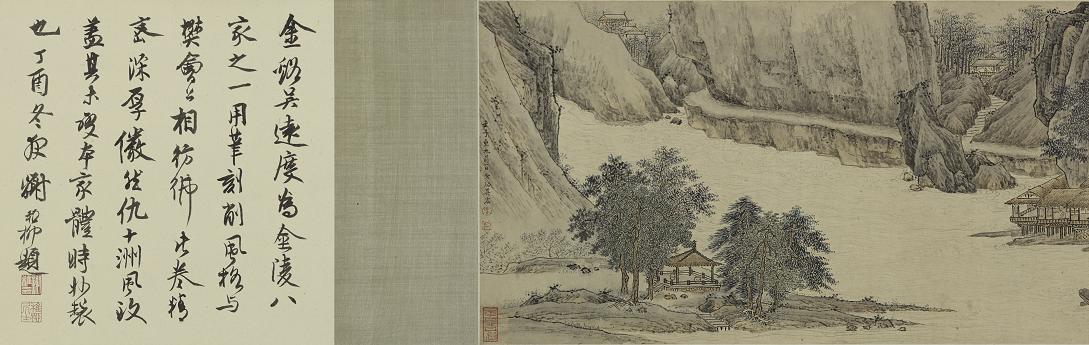 Λεπτομέρεια εικονογραφημένου χάρτινου κύλινδρου από το Μουσείο Σαγκάης_photographed by Zhang Xudong Shanghai Museum