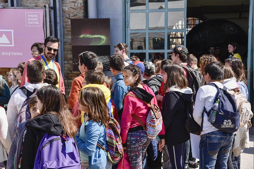 Athens Science Festival 2017Technopolis