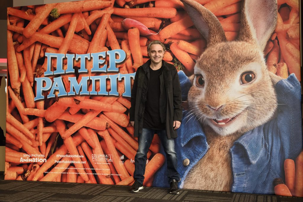 Peter Rabbit premmiereVillage @ the mall Athens