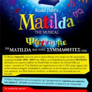 MATILDA AUDITION