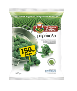 BROCOLO 750g+150g low