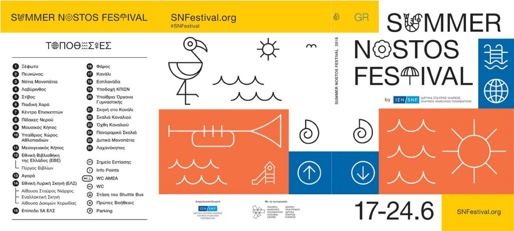 SNFestival-2018_Cover-Map_FIN1-2_preview