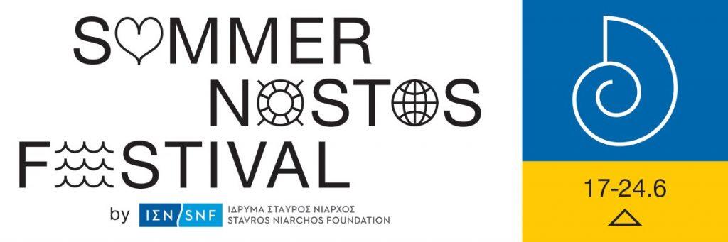 SNFestival_logo