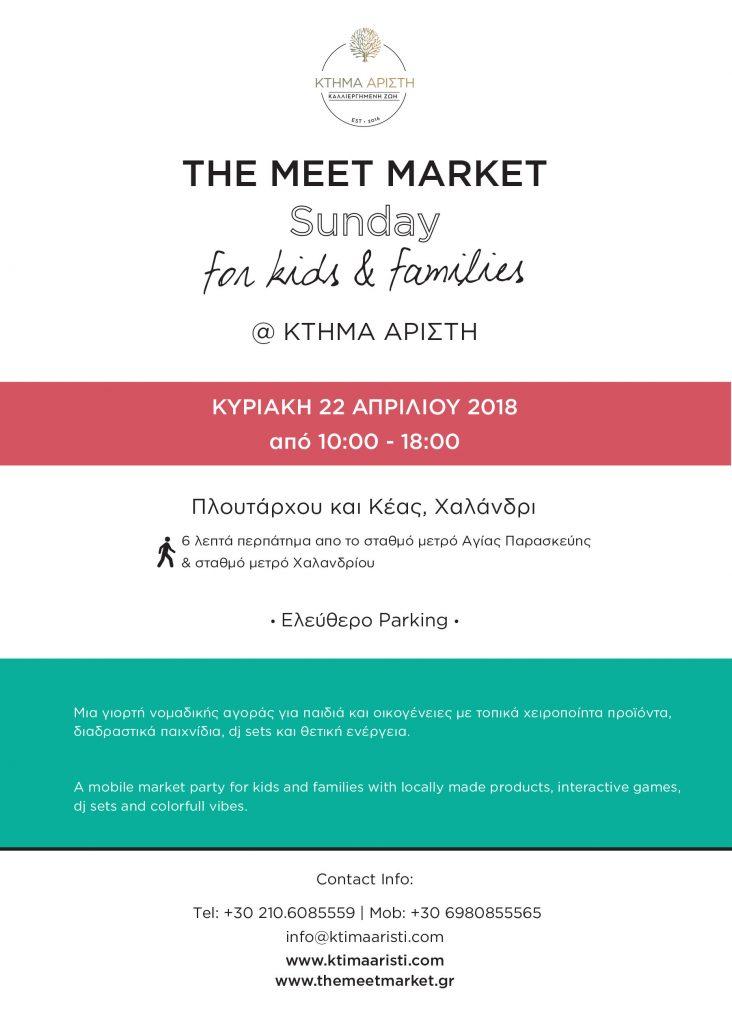 Sunday Meet Market for Kids & Families