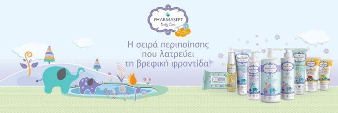 pharmasept-cover-696x234
