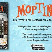 39959-mortina_590