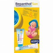 Bepanthol Sun promo 2 IPAD