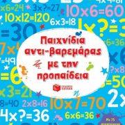 e58fdc53-9040-45af-b391-bd013f1e984f_4
