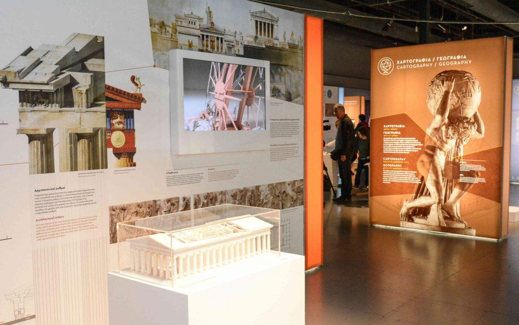 idea exhibition 1