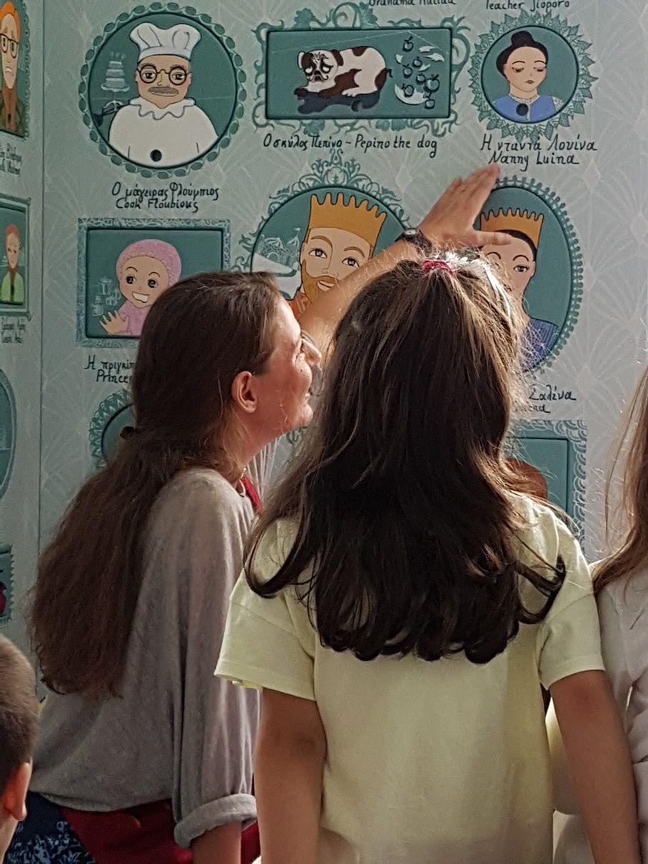 Summer Camp Μουσείο Συναισθημάτων