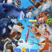 λύκοι εναντίον προβάτων