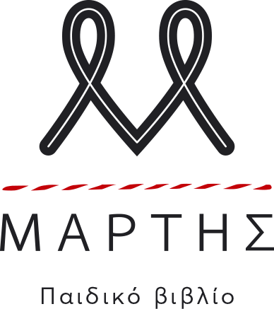 martis-logo-big