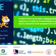 COSMOTE-CodeAthon 2018
