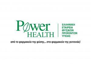POWER HEALTH logo