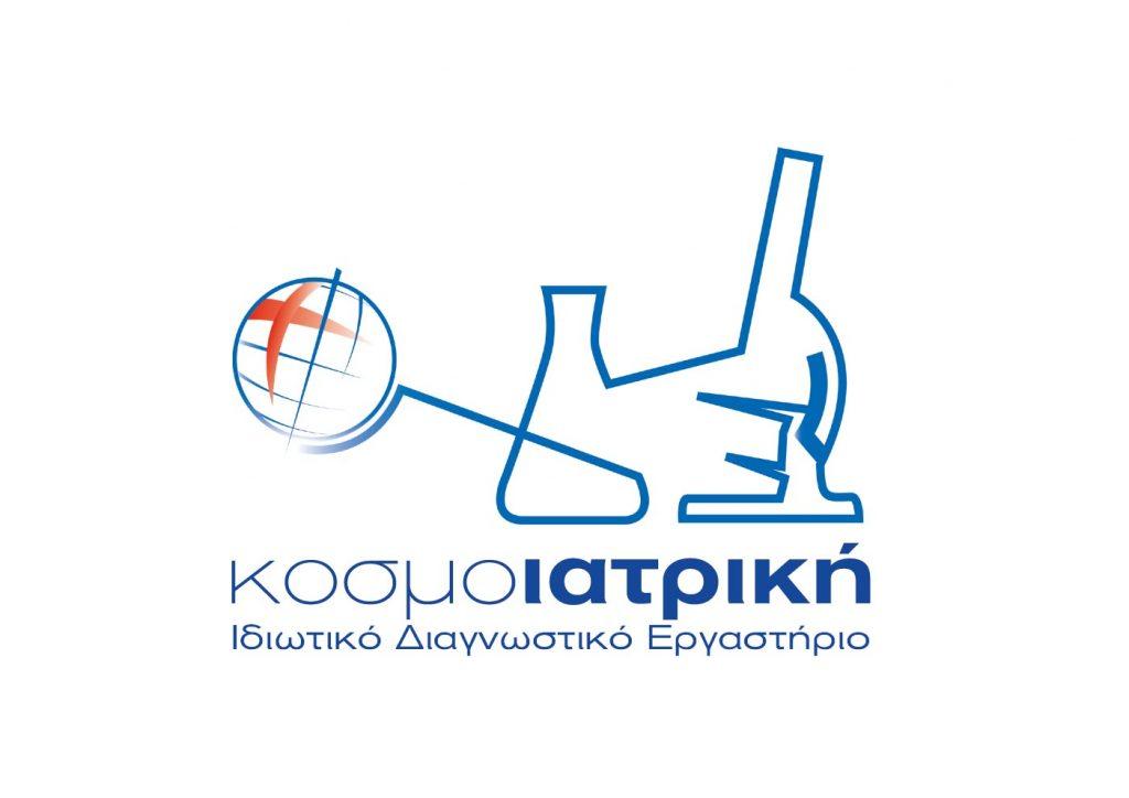 Κοσμοιατρική logo 1