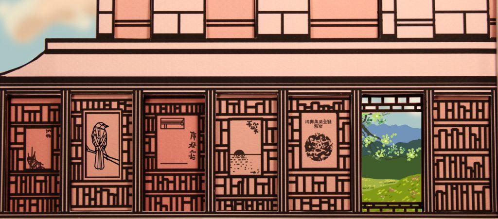 Λένα Πλάτωνος_Το αηδόνι του αυτοκράτορα_1_Animation Ειρήνη Βιαννέλη