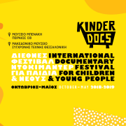 KinderDocs 2018-2019
