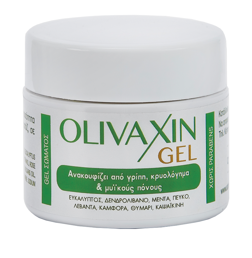 Olivaxin Gel new pic