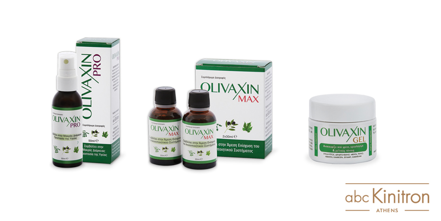 Olivaxin