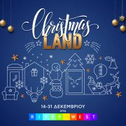 RW_CHRISTMAS LAND_Site Front page 1920x1080px