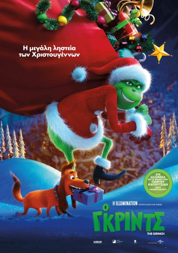 THE-GRINCH_1-Sheet-Xmas_GR