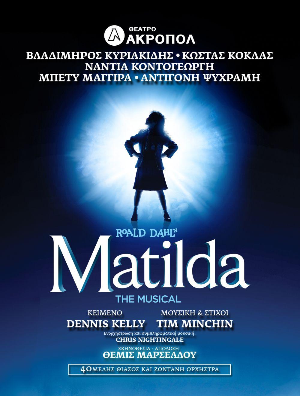 Matilda. The Musical