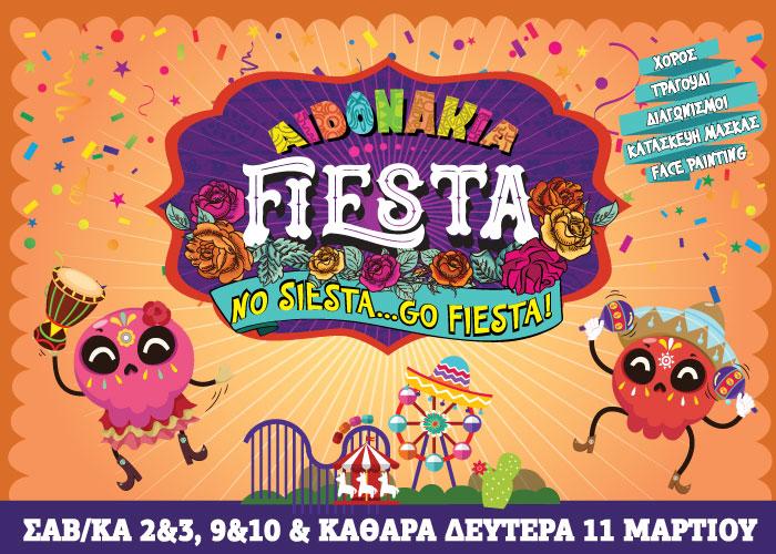 Aidonakia Fiesta 2019