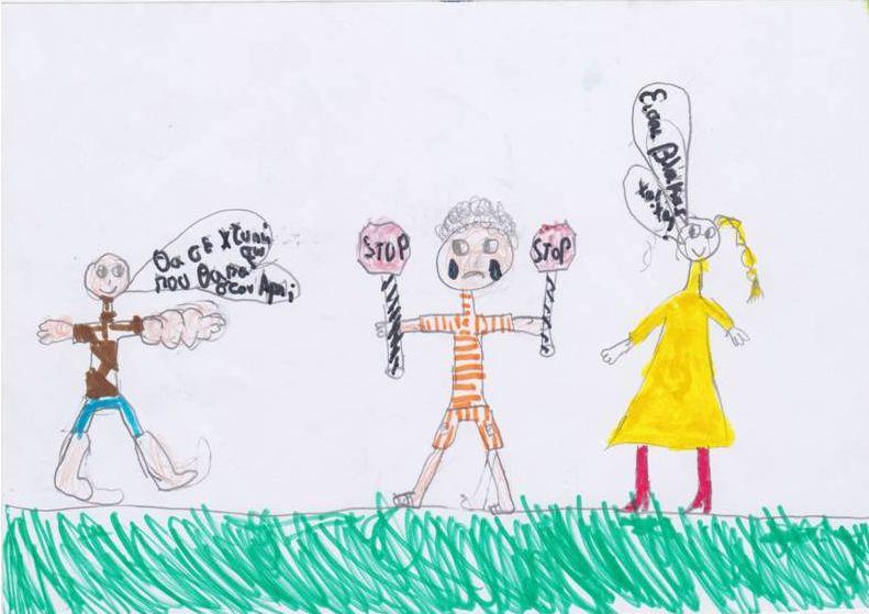 Νικώντας το bullying με ιπποτισμό
