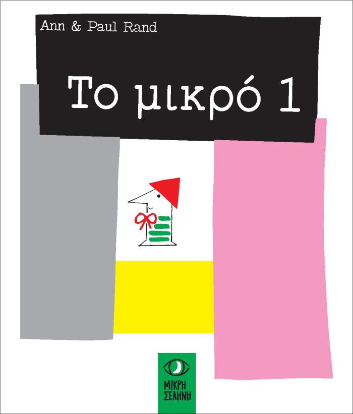 mikro_ena_cover